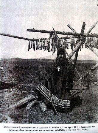 гижигинский священник (1901 г)