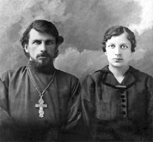 о.Василий Козырев с супругой