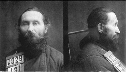 о.Димитрий Казанский
