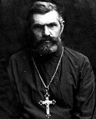 о.Иоанн Козырев