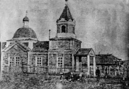 церковь пос.Гижига