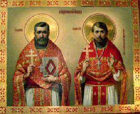 икона братьев Козыревых